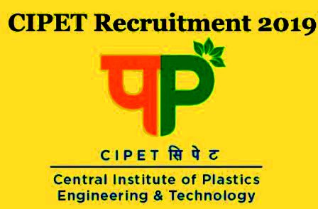 CIPET renamed as the imperative institute of petrochemicals engineering & technology